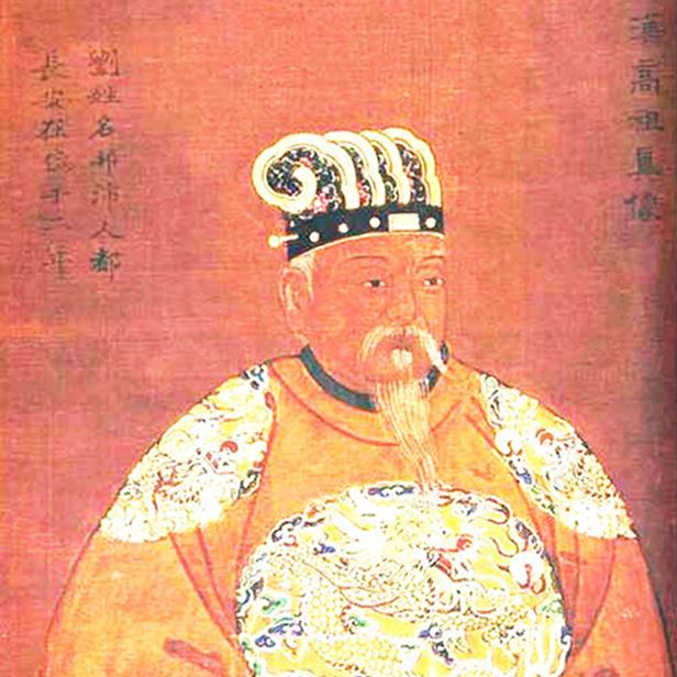 汉高祖真像(刘姓名邦沛人都长安在位十二年)